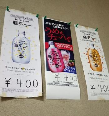 Owariya_smenu01