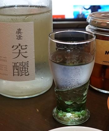 Pic_tsukikoshi