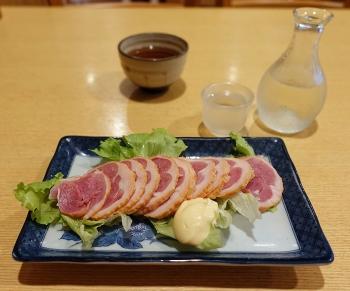 Siojima_kamokun01