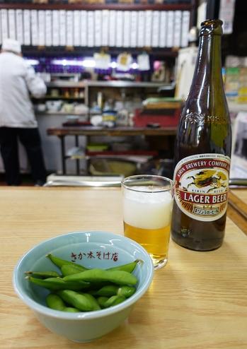 Skmto_beer01
